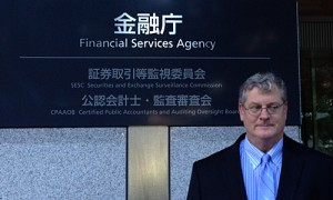 J. Mark Penny, ASA outside the Financial Services Agency.