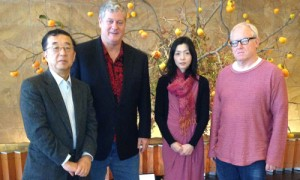 (Left to right) Kazuo Wakayama—Executive Director of JaSIA, J. Mark Penny, ASA, Yuki Kameo—Program Director of JaSIA and Richard Berkemeier, ASA.